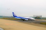 DRAGENSさんが、成田国際空港で撮影したANAウイングス 737-54Kの航空フォト(写真)