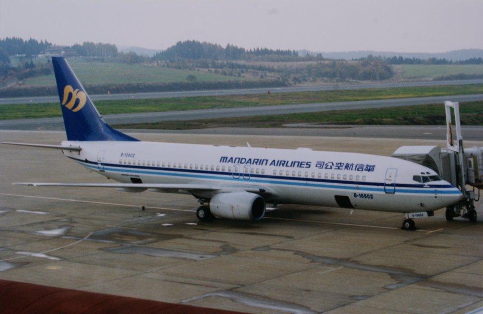 marariaさんのマンダリン航空 Boeing 737-800 (B-18602) 航空フォト