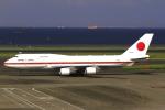 とらとらさんが、羽田空港で撮影した航空自衛隊 747-47Cの航空フォト(写真)