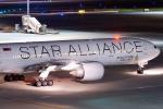 しま。さんが、羽田空港で撮影したシンガポール航空 777-312/ERの航空フォト(写真)
