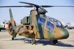 ちゃぽんさんが、茨城空港で撮影した陸上自衛隊 OH-1の航空フォト(写真)