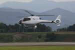 トールさんが、静岡空港で撮影した日本法人所有 EC120B Colibriの航空フォト(写真)