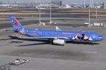 kinsanさんが、羽田空港で撮影した中国東方航空 A330-343Xの航空フォト(写真)