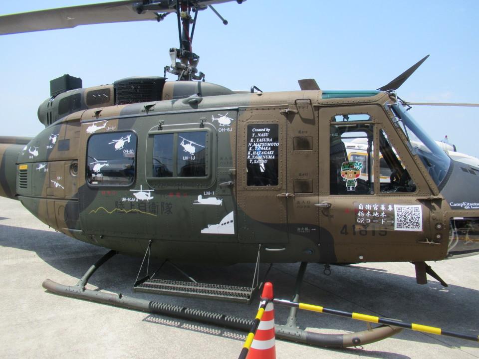 ランチパッドさんの陸上自衛隊 Fuji UH-1J (41819) 航空フォト