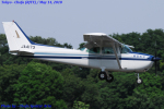 Chofu Spotter Ariaさんが、調布飛行場で撮影した朝日航空 172P Skyhawk IIの航空フォト(飛行機 写真・画像)