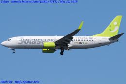 Chofu Spotter Ariaさんが、羽田空港で撮影したソラシド エア 737-81Dの航空フォト(写真)
