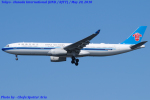 羽田空港 - Tokyo International Airport [HND/RJTT]で撮影された中国南方航空 - China Southern Airlines [CZ/CSN]の航空機写真