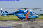 Chofu Spotter Ariaさんが、宇都宮飛行場で撮影した栃木県警察 BK117C-1の航空フォト(飛行機 写真・画像)