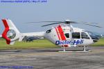 Chofu Spotter Ariaさんが、宇都宮飛行場で撮影した本田航空 EC135P2の航空フォト(飛行機 写真・画像)
