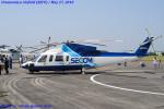 Chofu Spotter Ariaさんが、宇都宮飛行場で撮影したエクセル航空 S-76A+の航空フォト(飛行機 写真・画像)