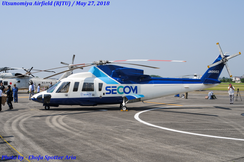 Chofu Spotter Ariaさんのエクセル航空 Sikorsky S-76 (JA9982) 航空フォト