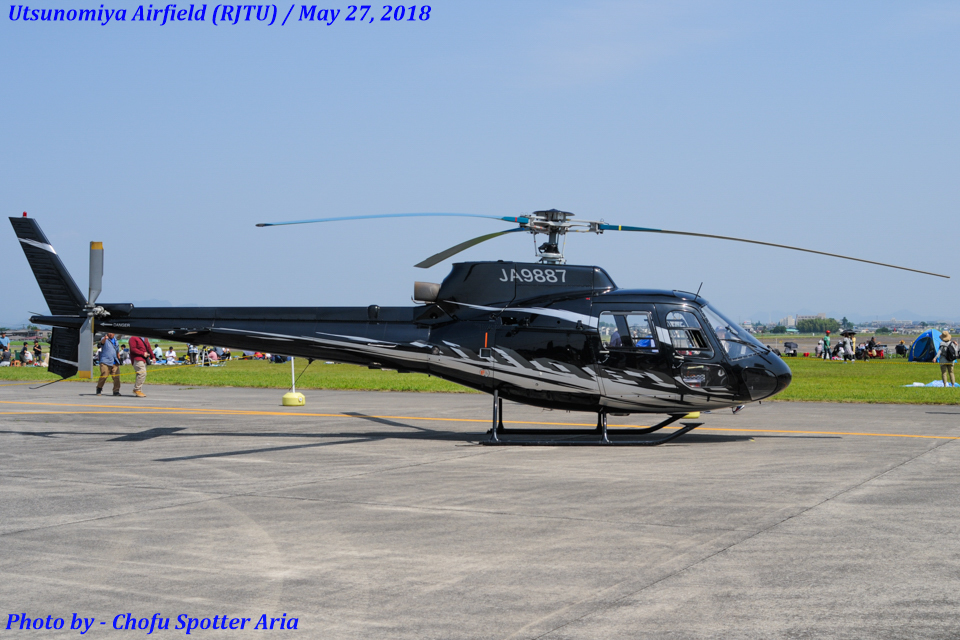 Chofu Spotter Ariaさんの日本個人所有 Aerospatiale AS350 Ecureuil/AStar (JA9887) 航空フォト