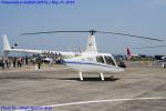 Chofu Spotter Ariaさんが、宇都宮飛行場で撮影したアルファーアビエィション R66 Turbineの航空フォト(飛行機 写真・画像)