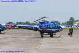 Chofu Spotter Ariaさんが、宇都宮飛行場で撮影した陸上自衛隊 TH-480Bの航空フォト(飛行機 写真・画像)