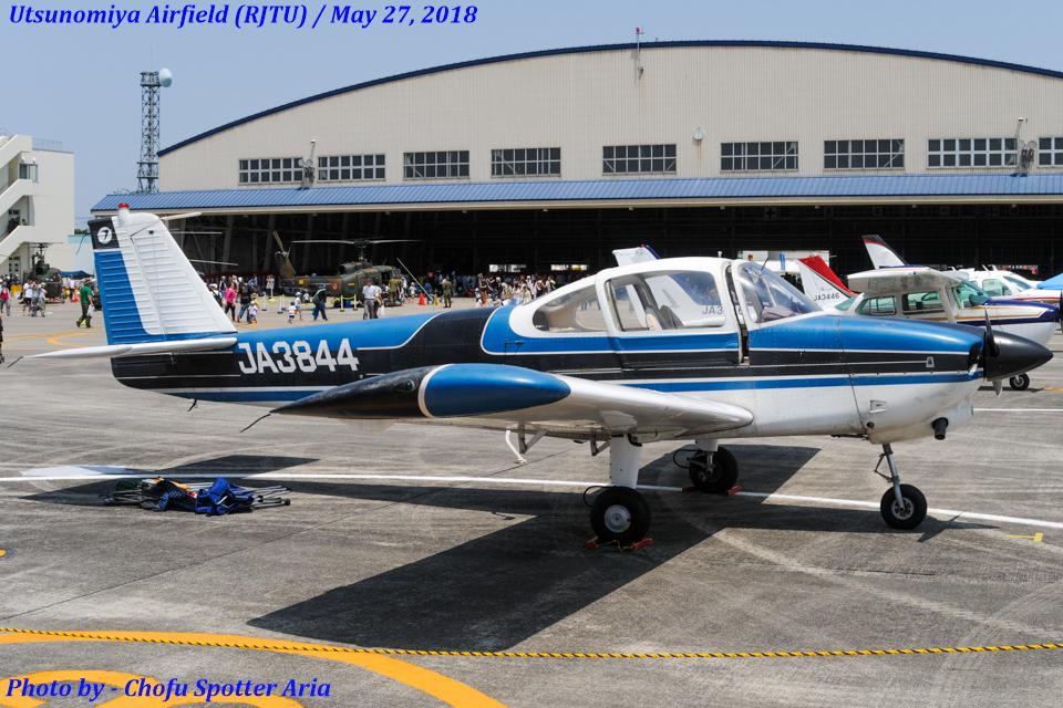 Chofu Spotter Ariaさんの日本個人所有 Fuji FA-200 Aero Subaru (JA3844) 航空フォト
