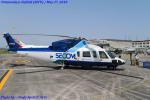 Chofu Spotter Ariaさんが、宇都宮飛行場で撮影したエクセル航空 S-76Aの航空フォト(写真)