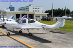 Chofu Spotter Ariaさんが、宇都宮飛行場で撮影したアルファーアビエィション DA40 NG Diamond Starの航空フォト(飛行機 写真・画像)