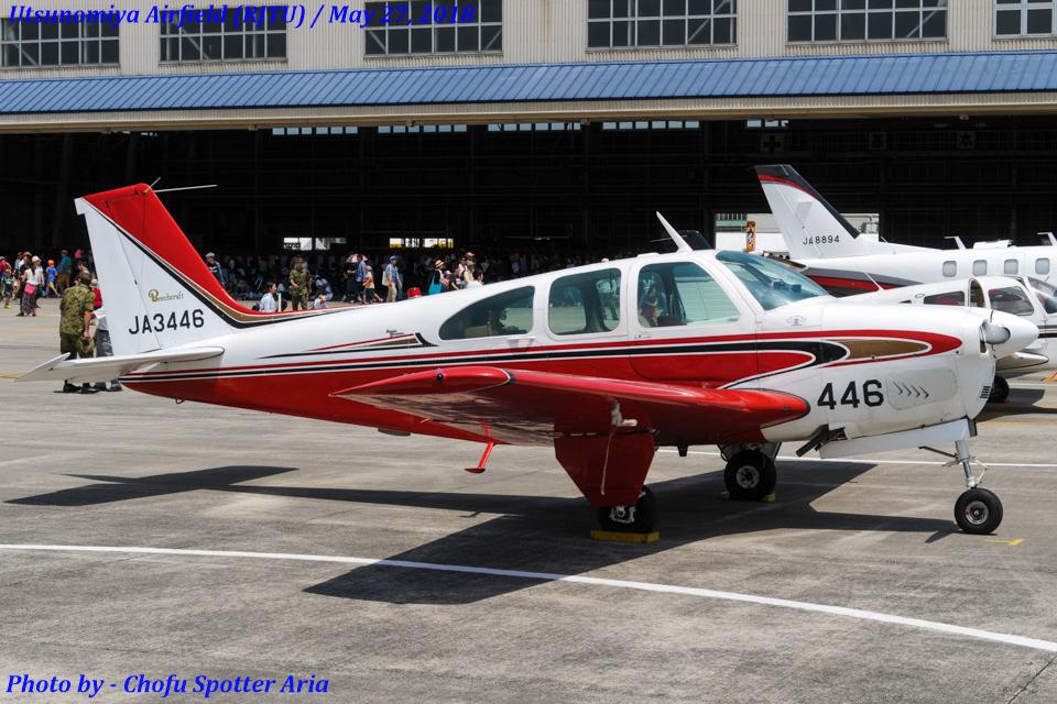 Chofu Spotter Ariaさんの日本個人所有 Beechcraft 33 Debonair/Bonanza (JA3446) 航空フォト