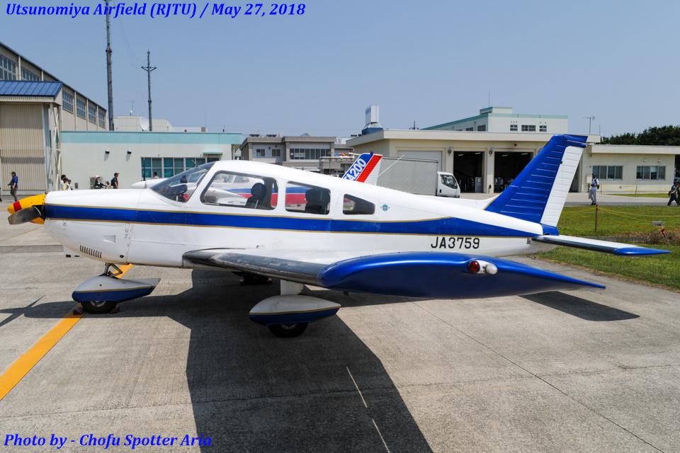 Chofu Spotter Ariaさんの日本個人所有 Piper PA-28 Cherokee (JA3759) 航空フォト