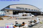 Chofu Spotter Ariaさんが、宇都宮飛行場で撮影したエフ・エー・エス 205B(FujiBell)の航空フォト(飛行機 写真・画像)