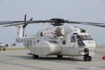 ちゃぽんさんが、岩国空港で撮影した海上自衛隊 MH-53Eの航空フォト(飛行機 写真・画像)
