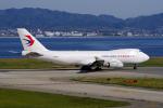 yabyanさんが、関西国際空港で撮影した中国貨運航空 747-40BF/ER/SCDの航空フォト(飛行機 写真・画像)