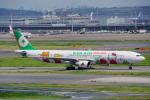 ちゃぽんさんが、羽田空港で撮影したエバー航空 A330-302Xの航空フォト(飛行機 写真・画像)