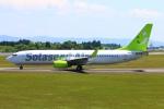 Kuuさんが、鹿児島空港で撮影したソラシド エア 737-86Nの航空フォト(飛行機 写真・画像)