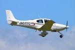 Kuuさんが、鹿児島空港で撮影したジャパン・ジェネラル・アビエーション・サービス SR20の航空フォト(写真)