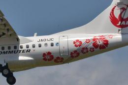 md11jbirdさんが、伊丹空港で撮影した日本エアコミューター ATR-42-600の航空フォト(写真)