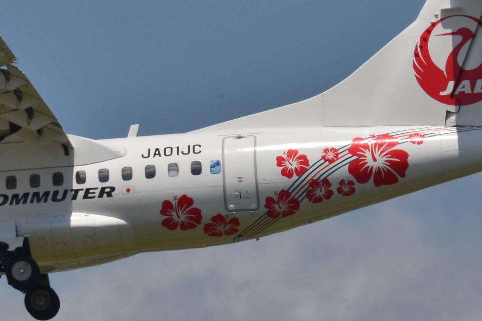 md11jbirdさんの日本エアコミューター ATR 42 (JA01JC) 航空フォト