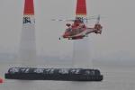 みいさんさんが、東京ヘリポートで撮影した千葉市消防航空隊 AS365N3 Dauphin 2の航空フォト(写真)