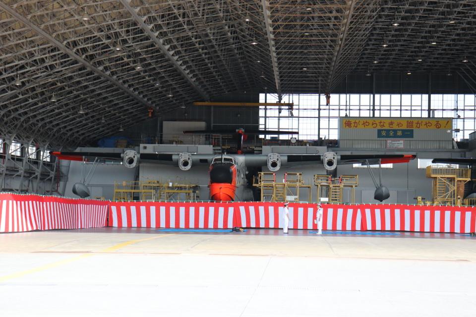 航空研究家さんの海上自衛隊 ShinMaywa US-1 (9090) 航空フォト