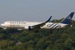 やさい弁当さんが、福岡空港で撮影したデルタ航空 767-332/ERの航空フォト(写真)