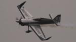 SVMさんが、幕張海浜公園で撮影したサザン・エアクラフト・コンサルタント MXS-Rの航空フォト(写真)