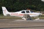 korosukeさんが、南紀白浜空港で撮影した日本個人所有 SR22 G2の航空フォト(写真)