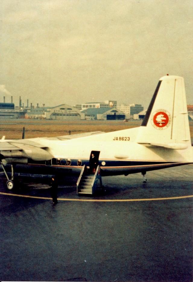全日空 Fokker F27 JA8623 羽田...