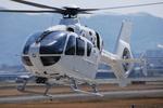 へりさんが、八尾空港で撮影した学校法人ヒラタ学園 航空事業本部 EC135P2+の航空フォト(写真)