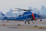 へりさんが、伊丹空港で撮影した兵庫県警察 A109E Powerの航空フォト(写真)