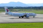 せせらぎさんが、静岡空港で撮影した中国東方航空 737-89Pの航空フォト(写真)