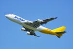 ちゃぽんさんが、成田国際空港で撮影したポーラーエアカーゴ 747-47UF/SCDの航空フォト(写真)
