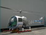 静岡ヘリポート - Shizuoka Heliportで撮影された不明の航空機写真