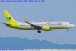 Chofu Spotter Ariaさんが、関西国際空港で撮影したジンエアー 737-8B5の航空フォト(飛行機 写真・画像)