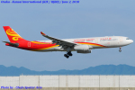 Chofu Spotter Ariaさんが、関西国際空港で撮影した香港航空 A330-343Xの航空フォト(飛行機 写真・画像)