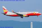 Chofu Spotter Ariaさんが、関西国際空港で撮影した雲南祥鵬航空 737-8ALの航空フォト(写真)