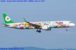 Chofu Spotter Ariaさんが、関西国際空港で撮影したエバー航空 A321-211の航空フォト(写真)