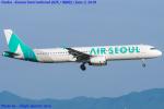 Chofu Spotter Ariaさんが、関西国際空港で撮影したエアソウル A321-231の航空フォト(写真)