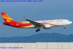 Chofu Spotter Ariaさんが、関西国際空港で撮影した香港航空 A330-223の航空フォト(飛行機 写真・画像)