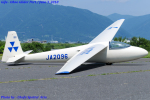 Chofu Spotter Ariaさんが、大野滑空場で撮影した同志社大学体育会航空部 - Doshisha University Aviation Club Ka 6Eの航空フォト(飛行機 写真・画像)