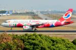 Jeffrey.Wさんが、広州白雲国際空港で撮影した重慶航空 A320-232の航空フォト(写真)